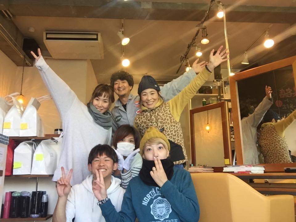 http://www.kimura-biyoten.com/blog/IMG_3209.JPG