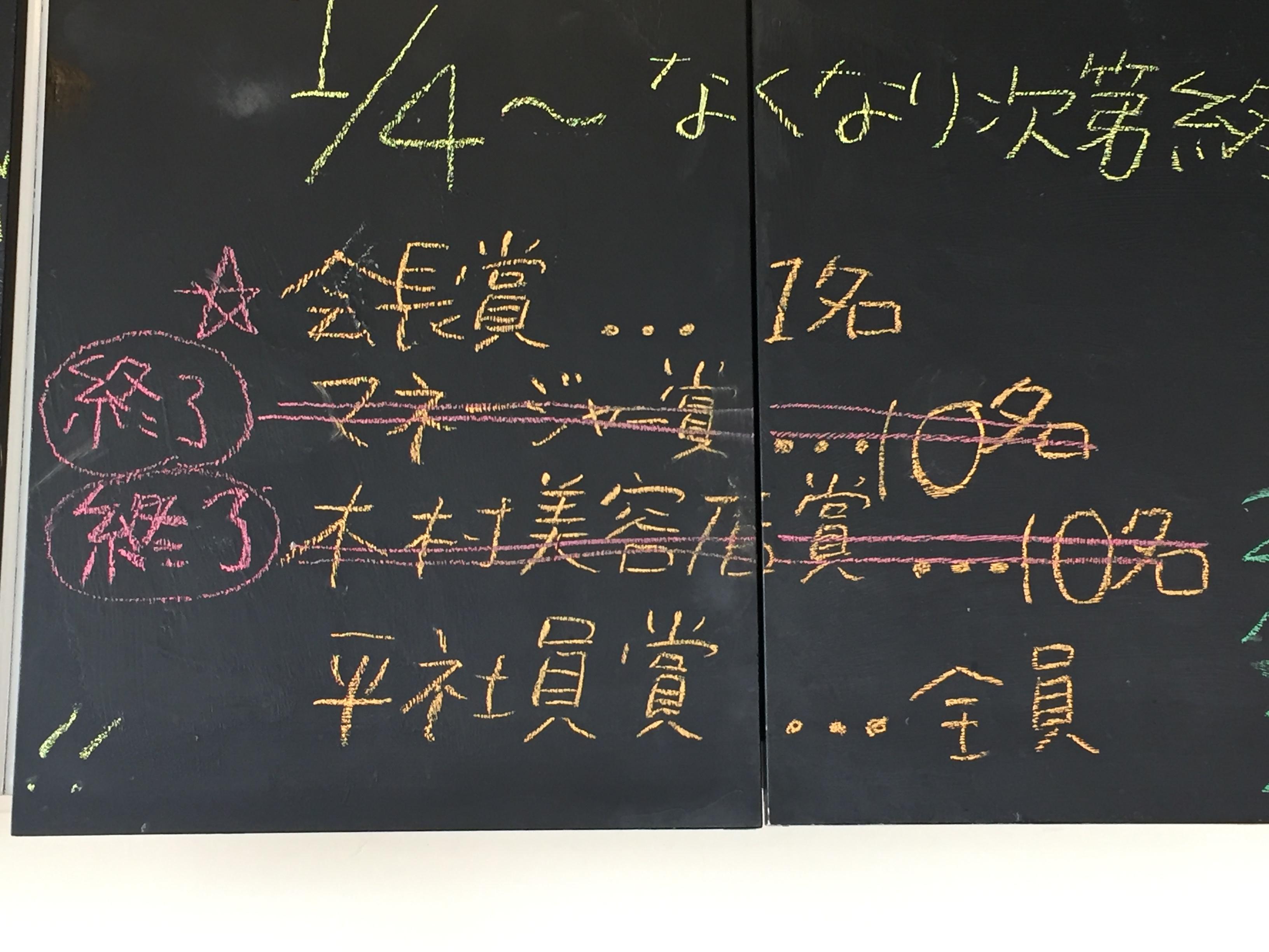 http://www.kimura-biyoten.com/blog/IMG_3445.JPG
