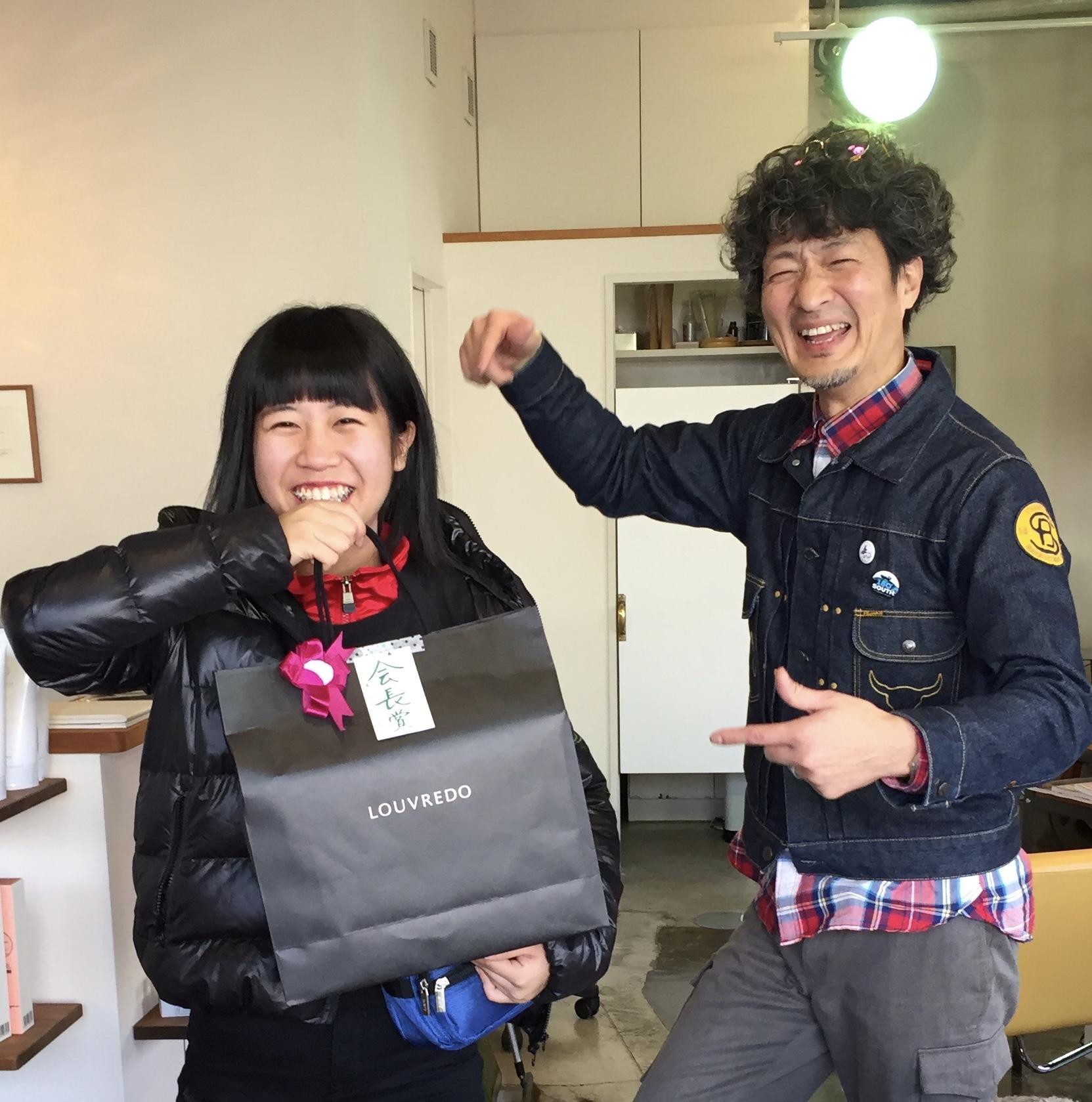 http://www.kimura-biyoten.com/blog/fullsizeoutput_100a.jpeg